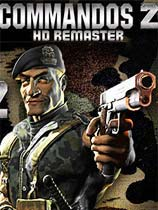 《盟军敢死队2高清重制版》中文版