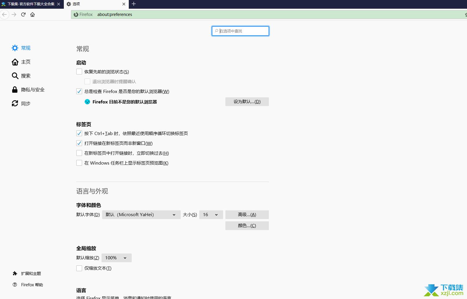 火狐浏览器界面12