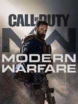 《使命召唤16现代战争》免安装中文版