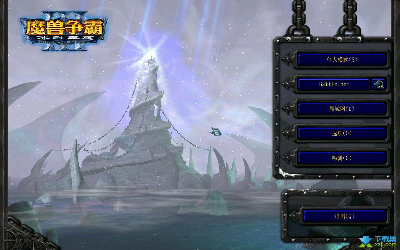 魔兽争霸3冰封王座效果图
