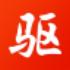 驱动精灵v9.61.3708.3054 官方标准版