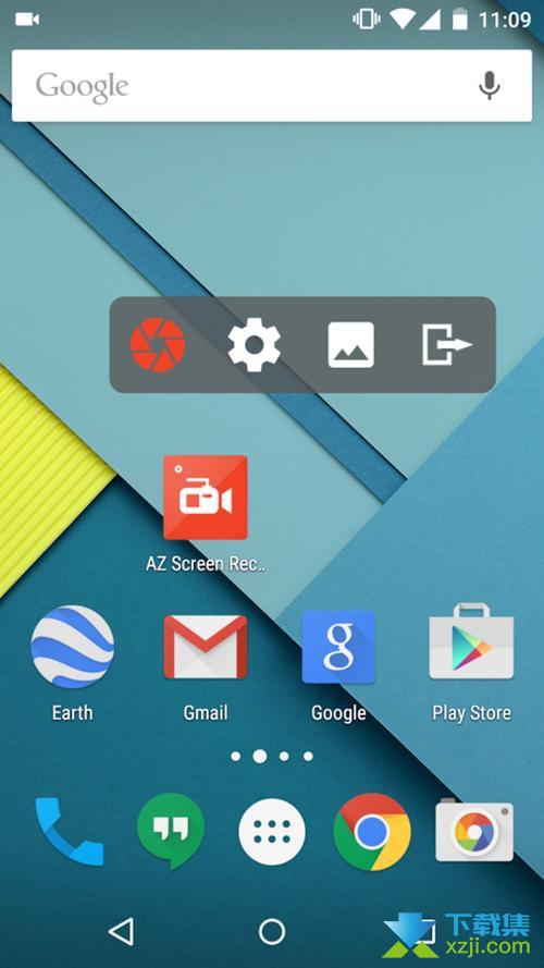 AZ Screen Recorder Premium界面