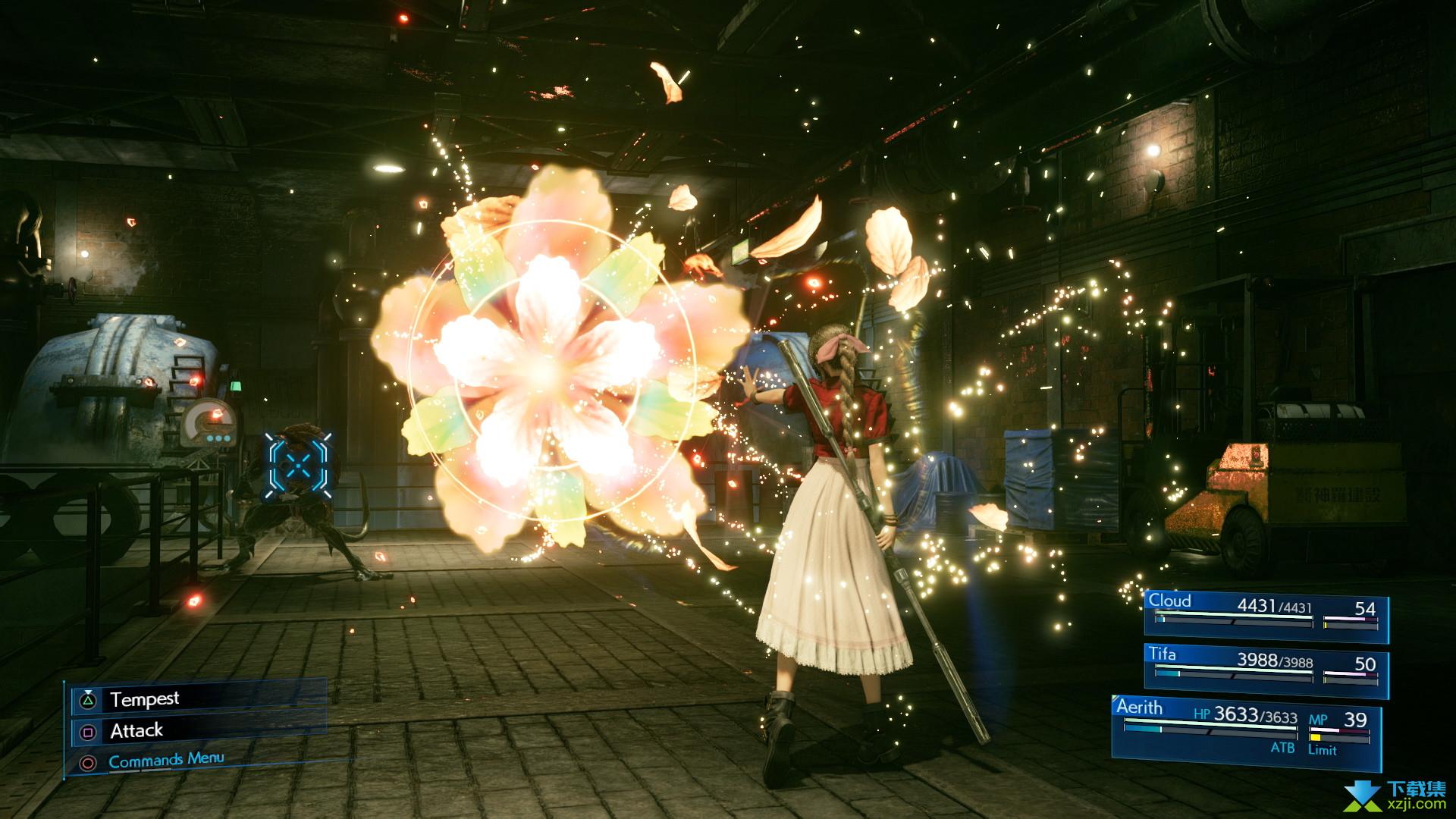 最终幻想7重制版效果图1