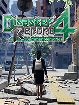 《绝体绝命都市4夏日回忆》免安装中文版