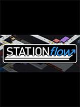 地铁车站管理模拟 免安装中文版