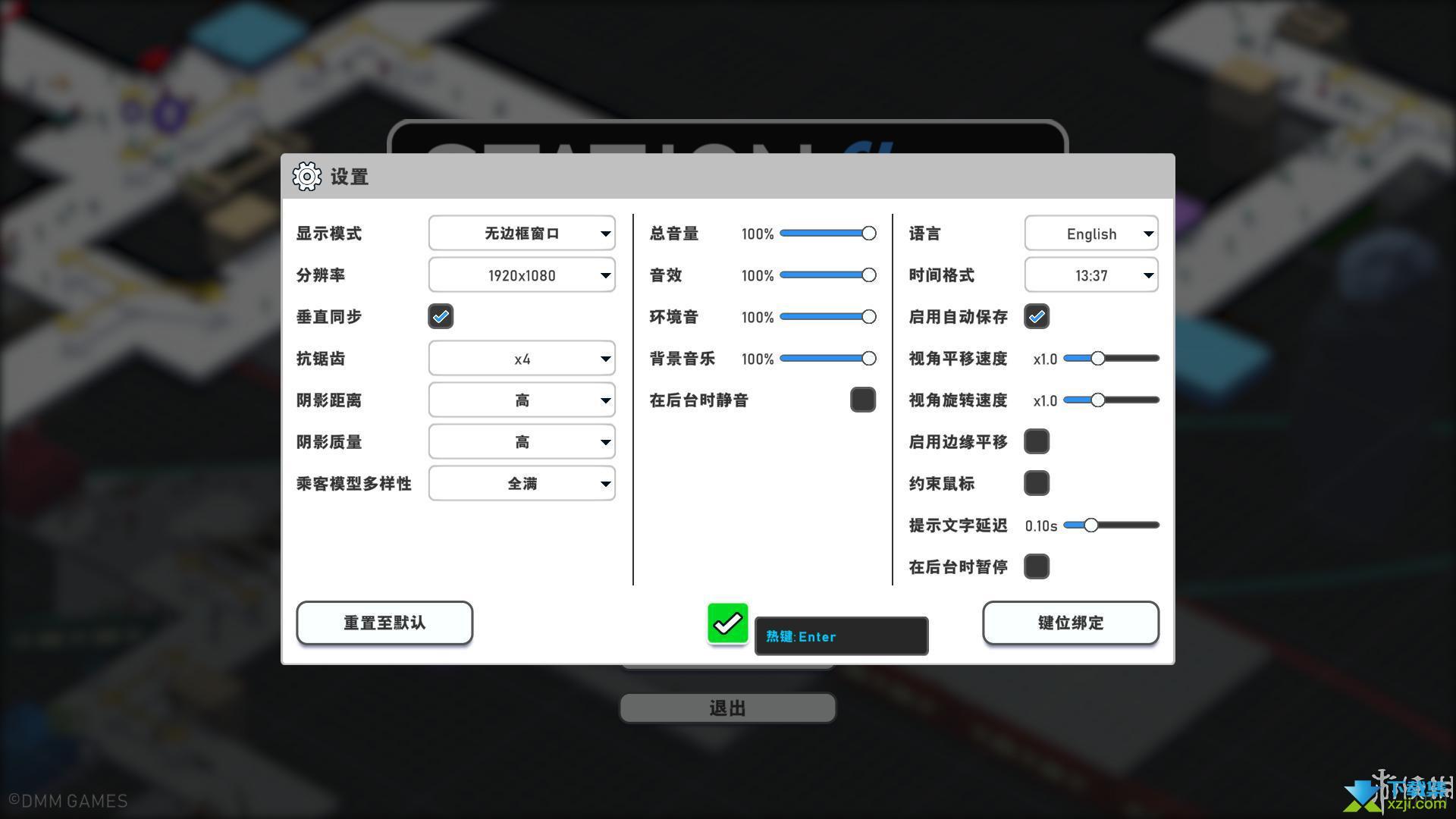 地铁车站管理模拟效果图1