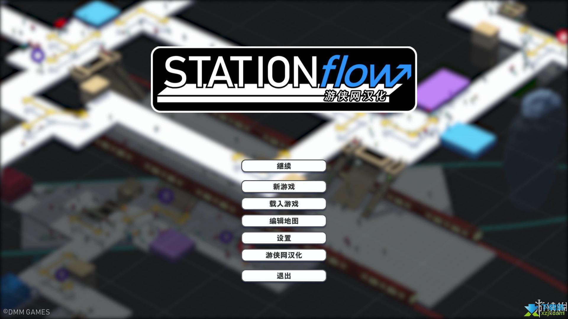 地铁车站管理模拟效果图