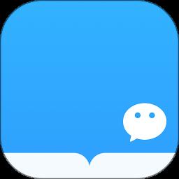 微信读书 5.1.2