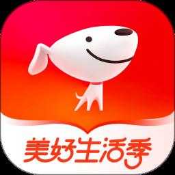 手机京东 9.3.0