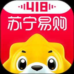 苏宁易购 8.7.2 安卓版