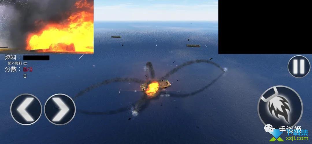 一级着陆模拟器界面1