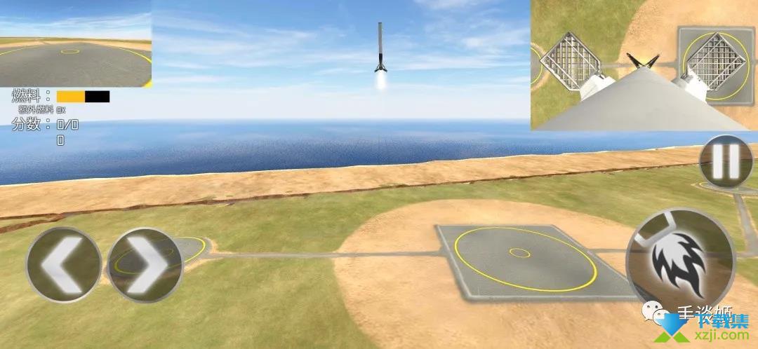 一级着陆模拟器界面2