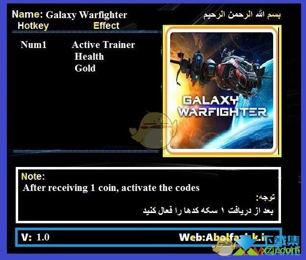 银河战士无限生命金钱修改器