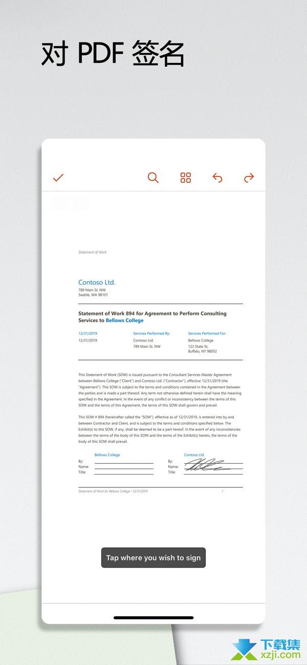 微软office手机版界面6