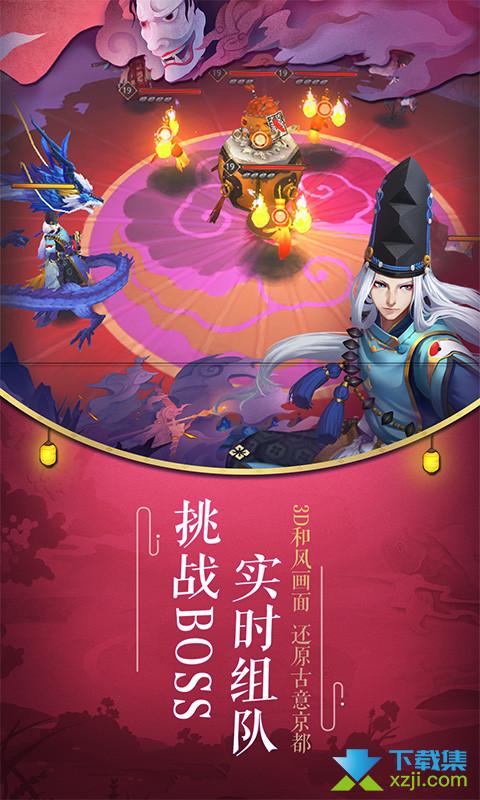 阴阳师网易版界面4