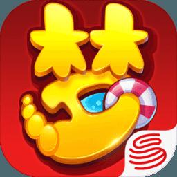 梦幻西游网易官方版1.271.0