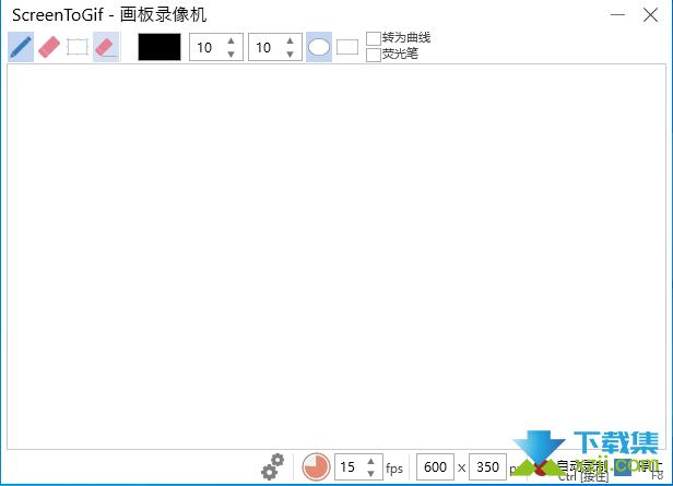 ScreenToGif界面1