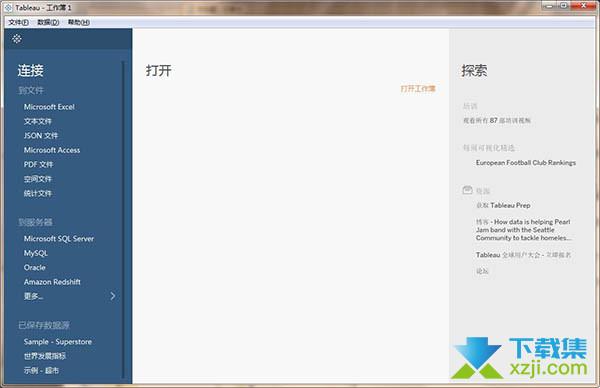 vmware 中文 版