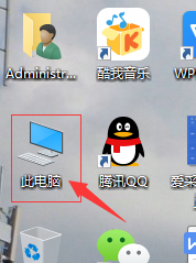 怎么修改Windows系统电脑桌面文件存放位置