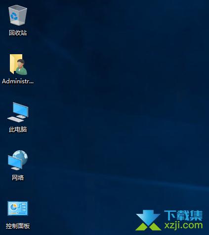 怎么在Windows Server 2019系统桌面上显示