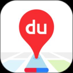 百度地图app下载-百度地图v15.8.5 安卓版
