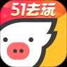 飞猪 9.6.0.105