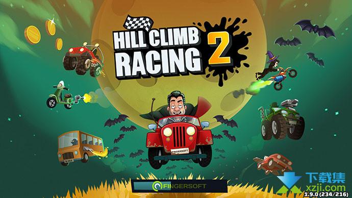 登山赛车2解锁版