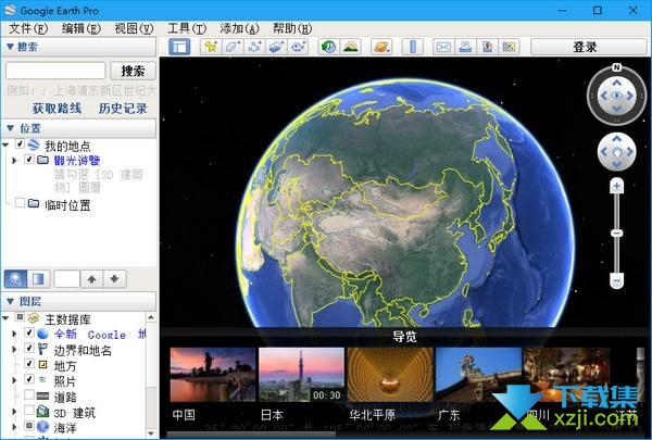 Google Earth界面