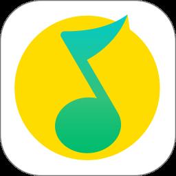 手机QQ音乐v10.2.0.8 安卓去广告版