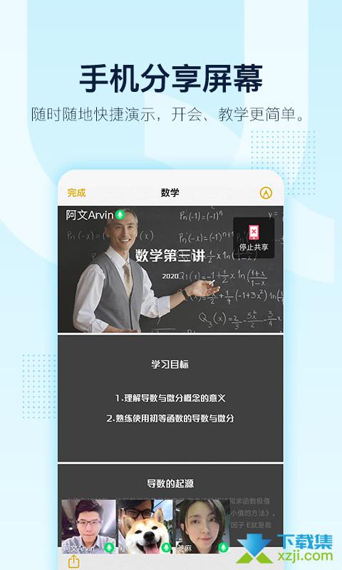 手机QQ界面1