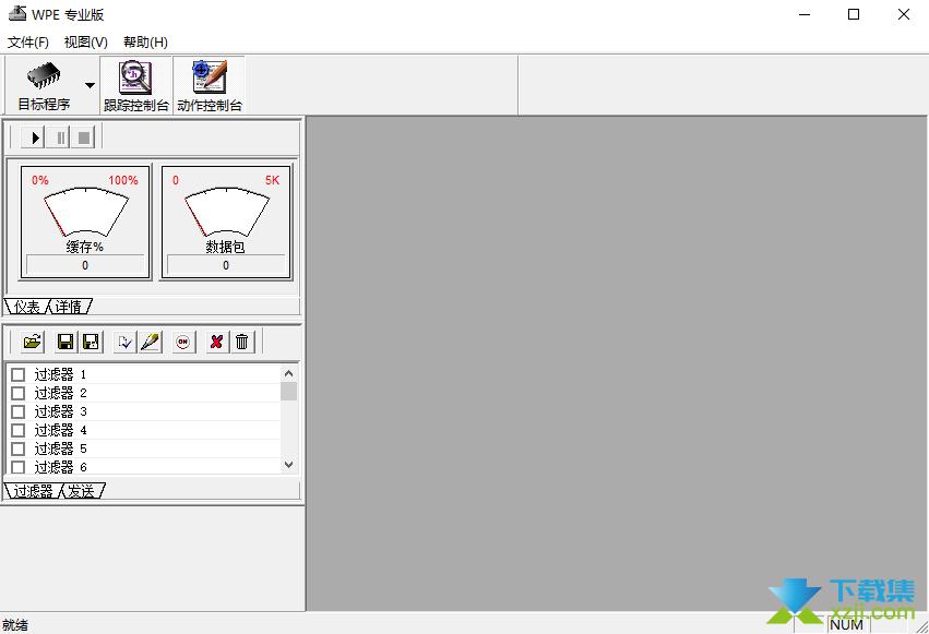WPE专业版界面