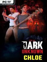 《面对未知黑暗克洛伊》免安装中文版