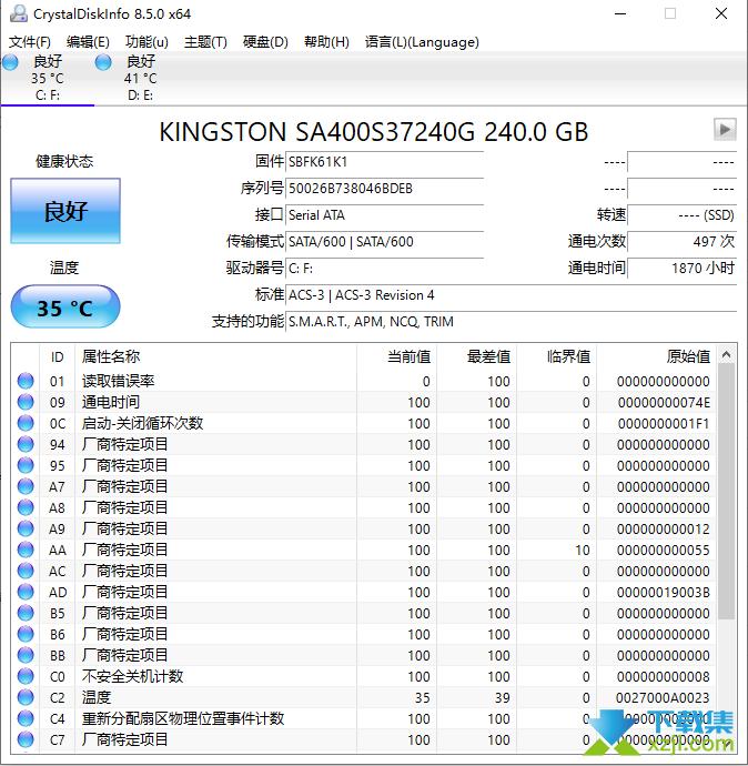 CrystalDiskInfo界面