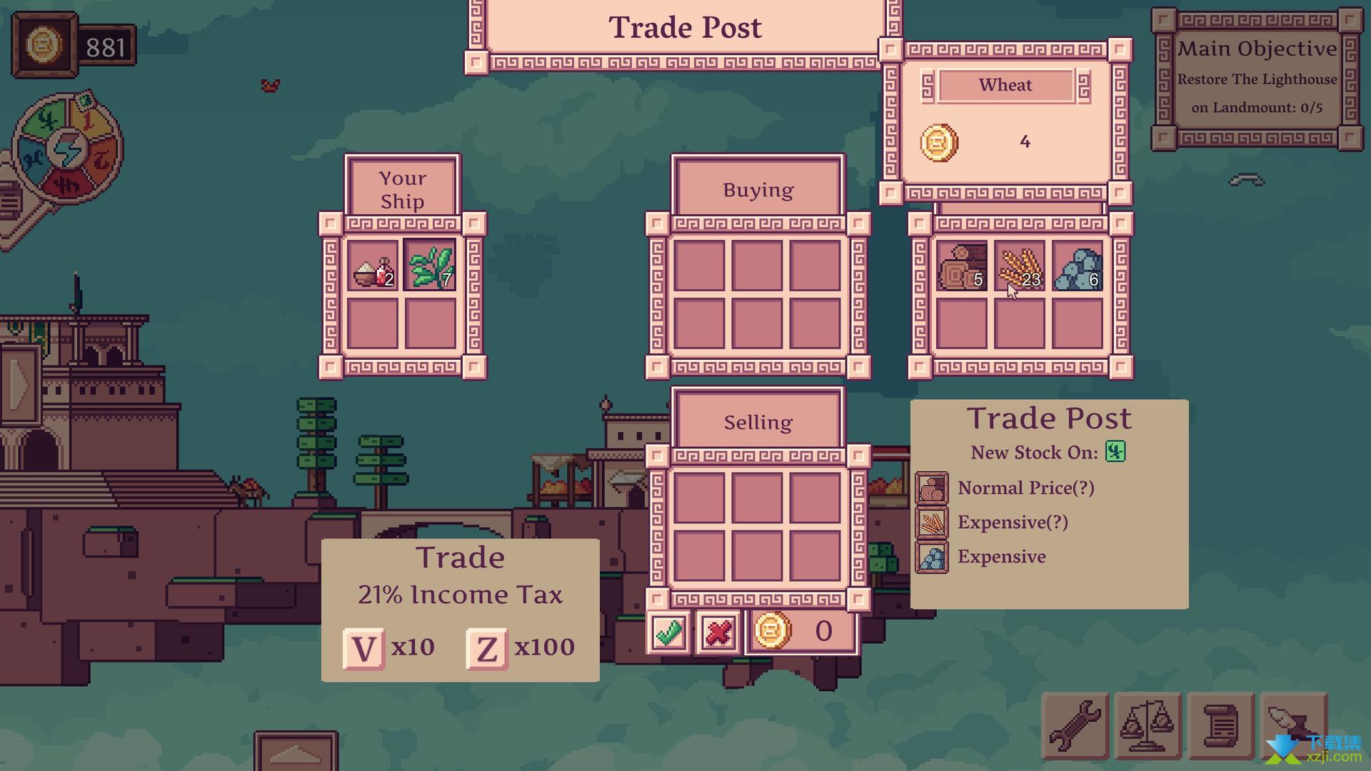 天空商人游戏界面2