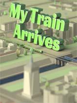 《我的火车到了》免安装中文版
