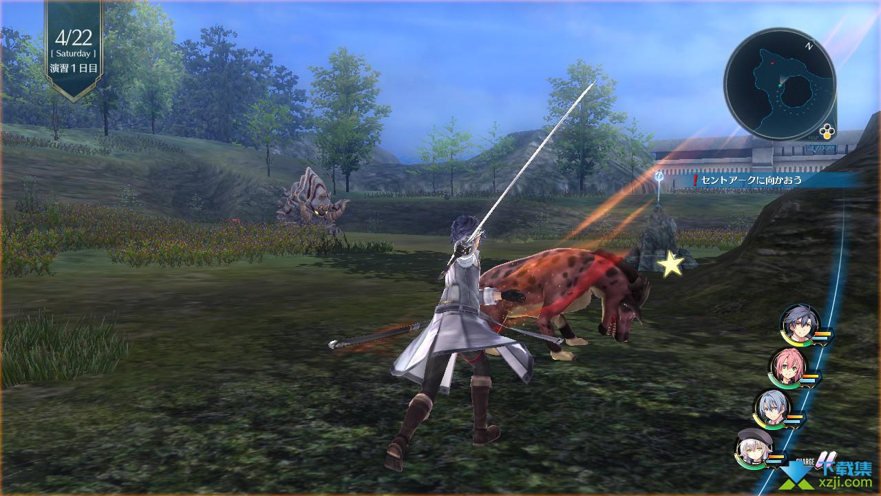 英雄传说闪之轨迹3游戏界面1