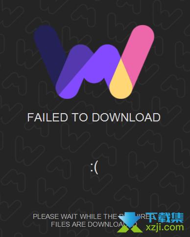 WeMod界面1