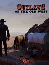 《西部狂徒》免安装中文Steam版