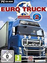 《欧洲卡车模拟2》免安装中文版