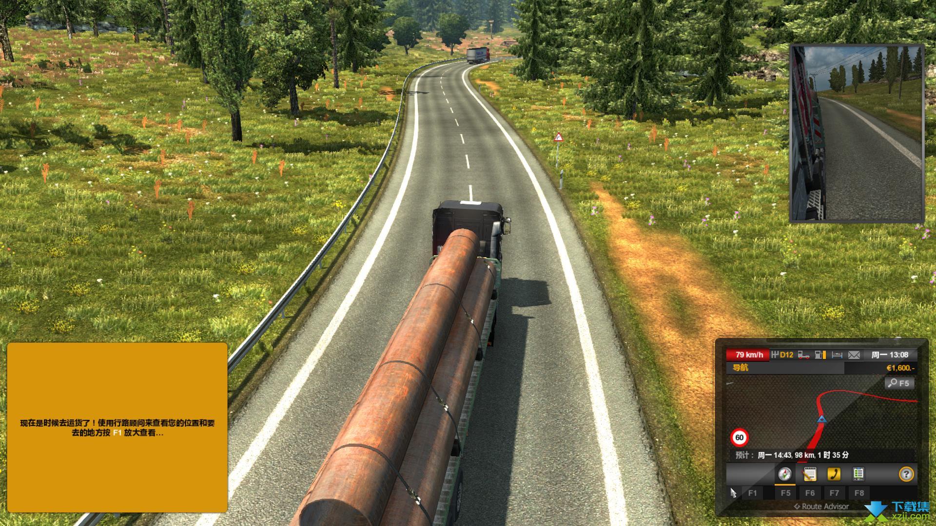 欧洲卡车模拟2界面5