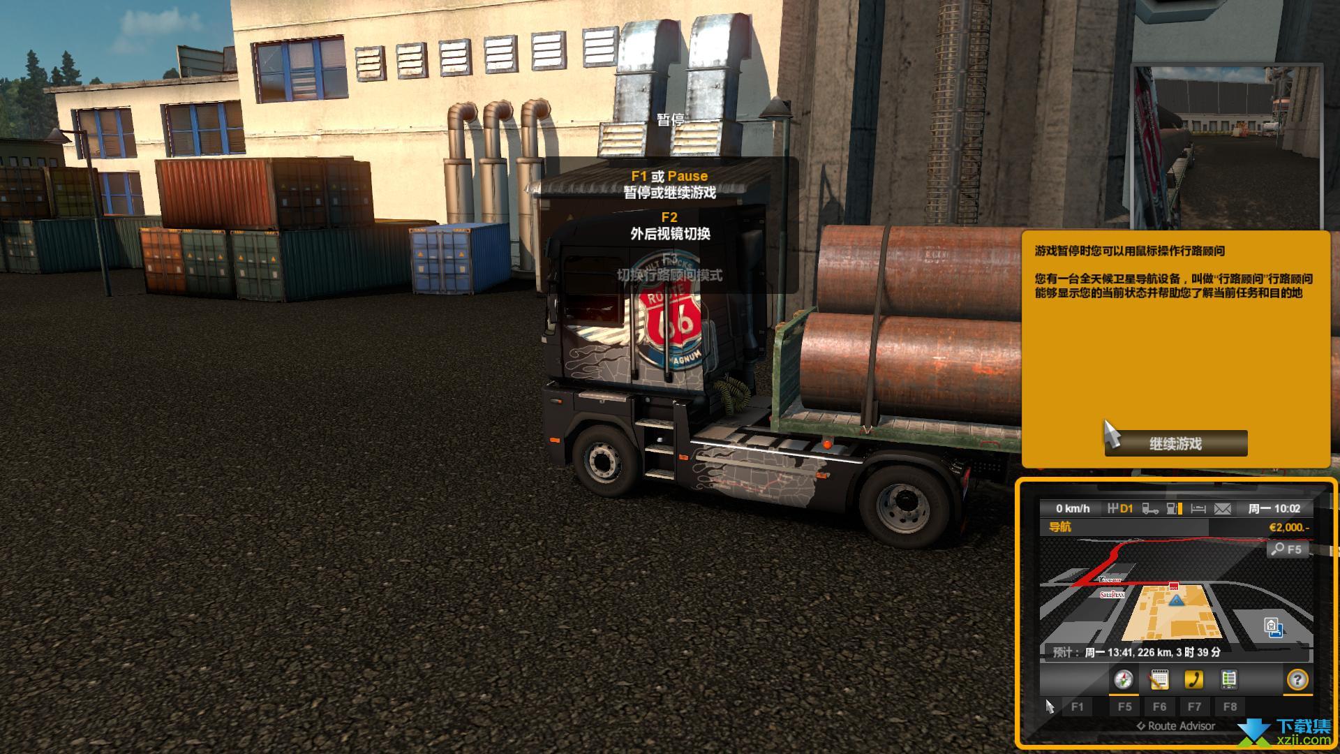 欧洲卡车模拟2界面4