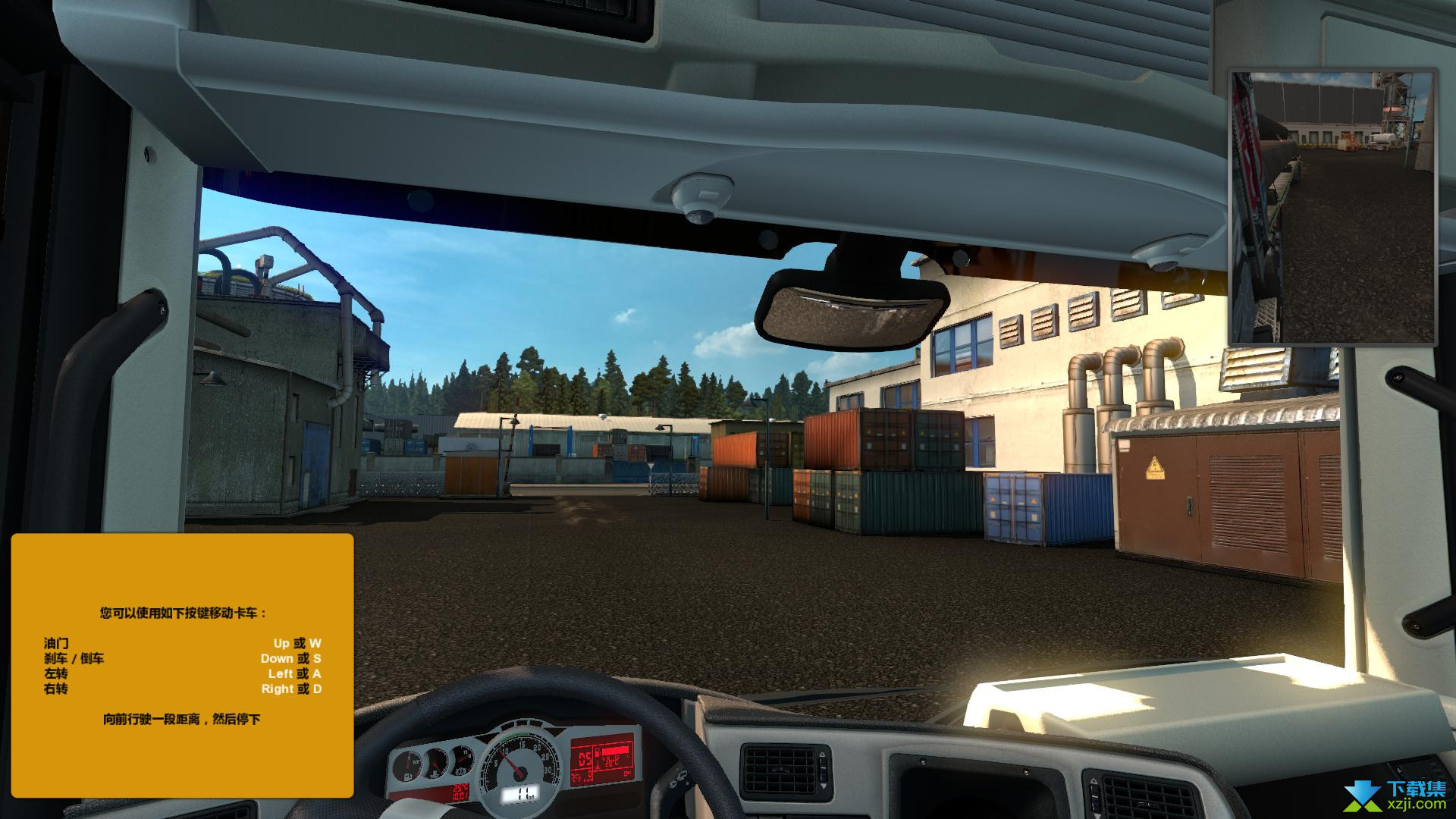 欧洲卡车模拟2界面3