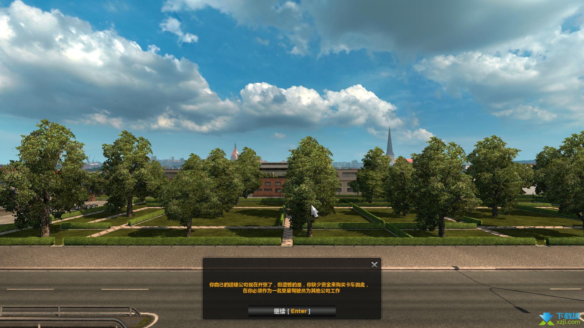 欧洲卡车模拟2界面2