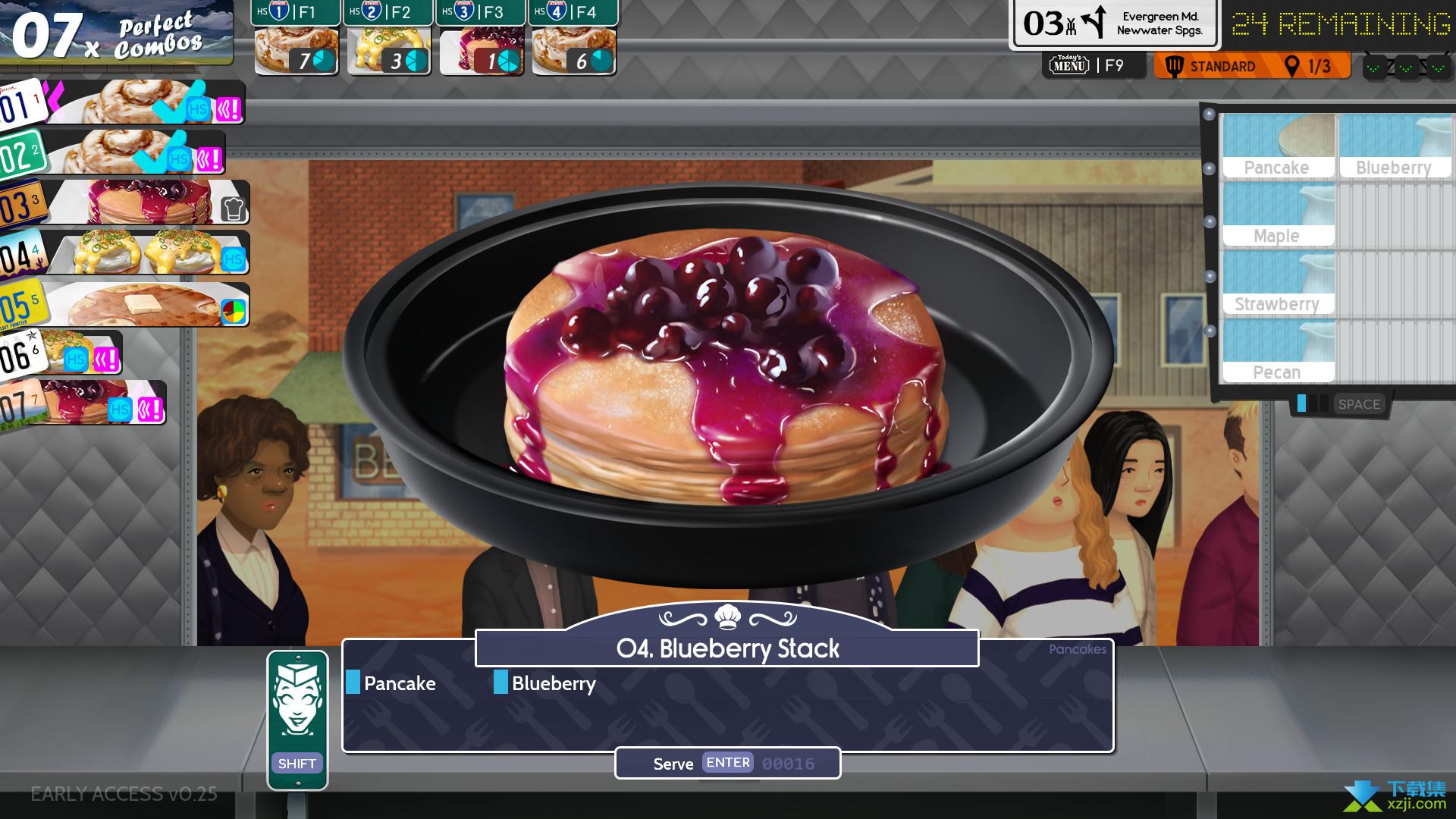 烹调上菜美味3界面1