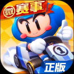跑跑卡丁车官方竞速版下载-跑跑卡丁车手游v1.4.2 安卓竞速版