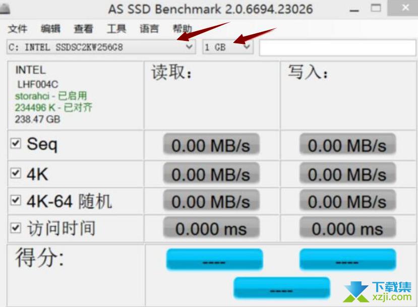 怎么使用AS SSD Benchmark测试硬盘性能