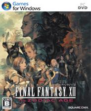 最终幻想12黄道时代修改器 +9 免费版
