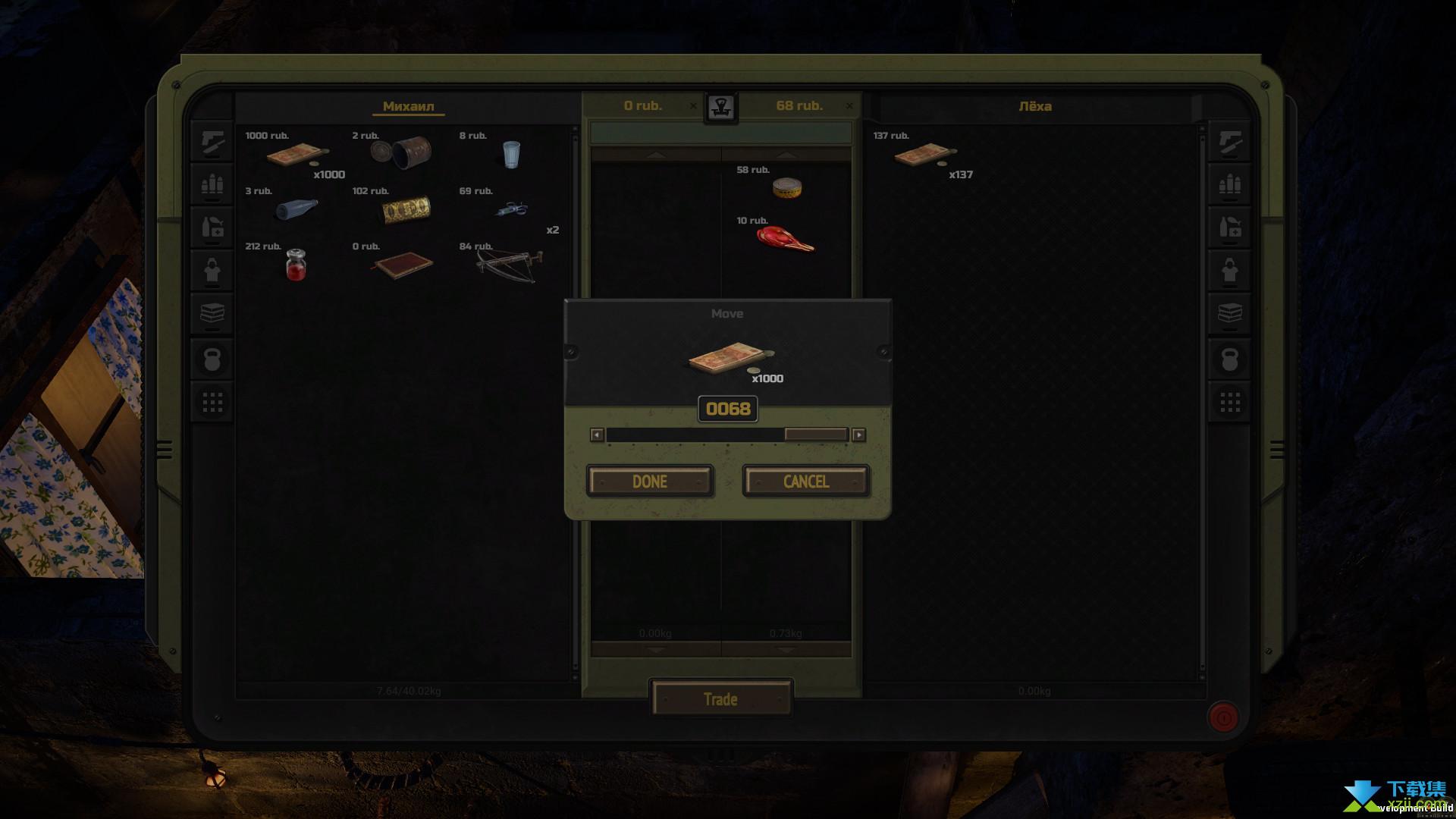 核爆RPG特鲁多格勒界面