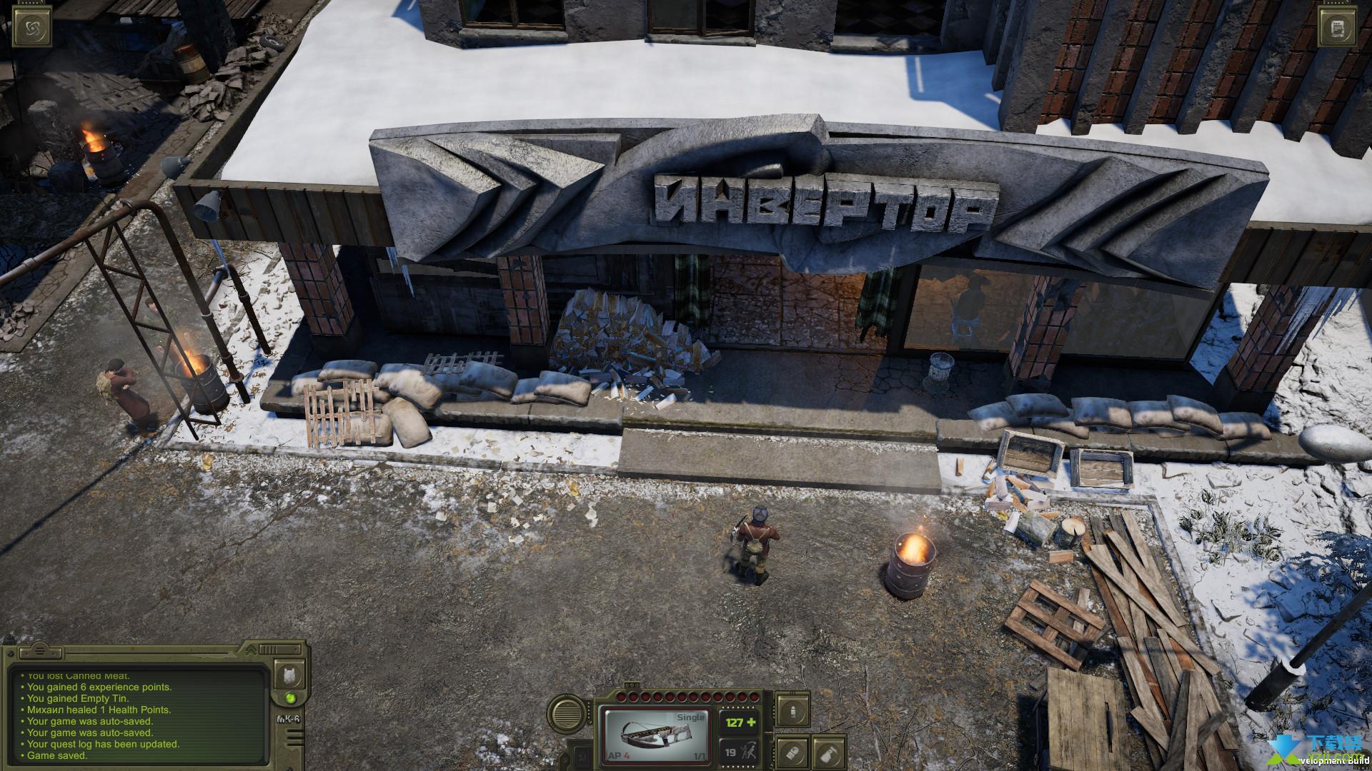 核爆RPG特鲁多格勒界面2