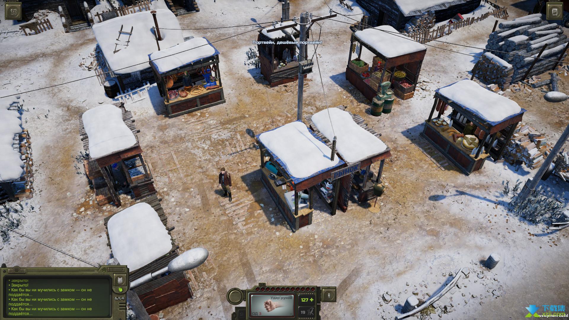 核爆RPG特鲁多格勒界面3